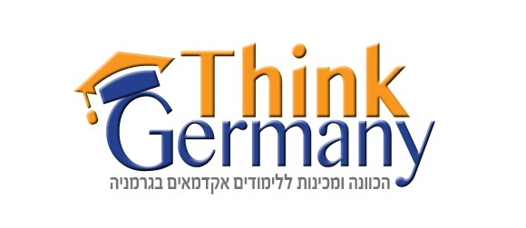 logos_germany
