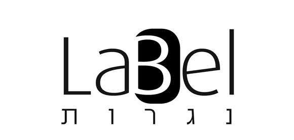 logos_label