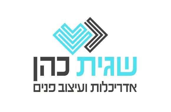 logos_sagit