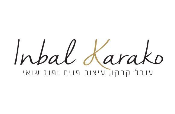 logos_inbal-580x297