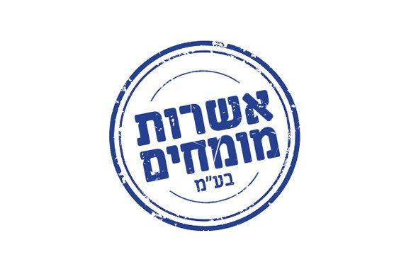 asrot_logo