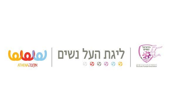 ligat_logo