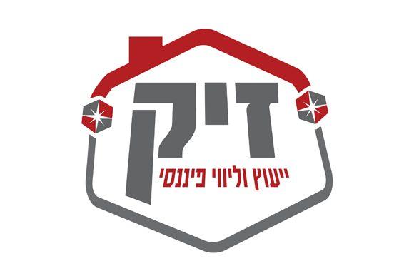 logo_zik